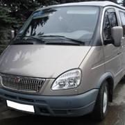 Микроавтобусы ГАЗ 2217 Соболь фото