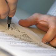 Составление документов для газификации фото