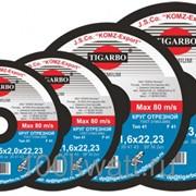 Отрезной круг по металлу TigARBO 125х1,6х22 фото