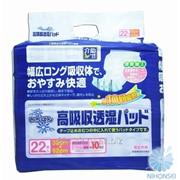 Вкладыш в подгузники и трусики Ichiban экстравпитывающий 22шт 32смх62см 4971633711402 фото