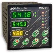 Микропроцессорный регулятор МИК-21; МИК-25. фото