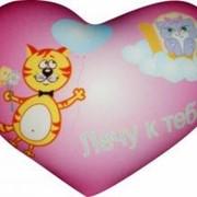 Антистрессовая подушка Сердце поздравительное мини фото