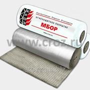 МБОР материал базальтовый огнезащитный рулонный фото