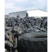 Получение Лицензии по обращению с опасными отходами (подготовка материалов обоснования намечаемой деятельности по сбору, транспортировке, использованию, обезвреживанию опасных отходов фото