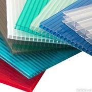 """Сотовый поликарбонат """"Skyglass"""" 4 - 10 мм (цветной) фото"""