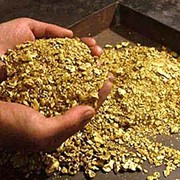 Золото сырье