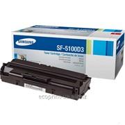 Услуга заправки картриджа Samsung SF 5100 для лазерных принтеров