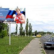 Наружная реклама фото