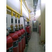 Газовое пожаротушение . фото
