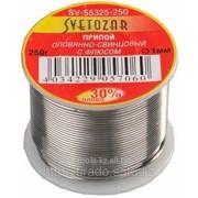 Припой Светозар оловянно-свинцовый, 30% Sn / 70% Pb, 250гр код SV-55325-250 фото