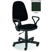 Кресло компьютерное Halmar BRAVO C 32 фото