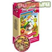 Зоомир грызунчик 3 - корм-лакомство фруктовое ассорти для мелких грызунов фото