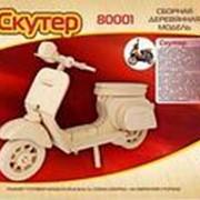 """Модель деревянная сборная, Транспорт, """" Скутер"""" фото"""