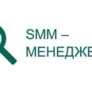 SMM-Менеджер фото