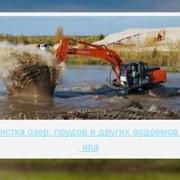 Очистка озер, прудов и других водоемов от ила фото