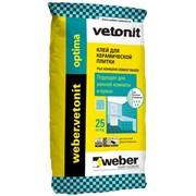 Клей для керамической плитки Weber Vetonit Optima (25кг) фото