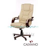 Кресло офисное Prezydent Calviano фото