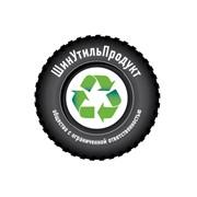 Утилизациялюбых отходов РТИ фото