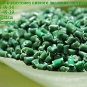 HDPE зелений ПЕНД, Полиэтилен низкого давления фото
