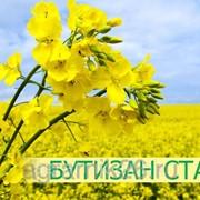 Гербицид БУТИЗАН СТАР, КС (330+83 г/л) фото