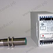 Система контроля положения СКПИ-301-1 фото