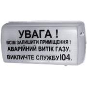 Устройство сигнальное УС-1 фото