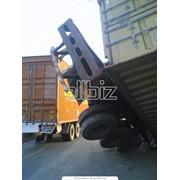 фото предложения ID 4237674
