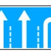 Знак дорожный плёнка Направления движения по полосам фото