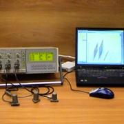 Аппаратура измерения роторных вибраций фото