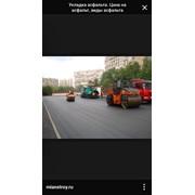 Асфальтирование дорог фото