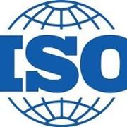 ISO 901 :2015, ISO 14001:2015, OHSAS 18001:2007 Павлодар фото