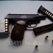 Пистолет травматический ПМ 9 mm. фото