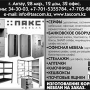 Стеллаж металлический 200-30 в комплекте 6 полок фото