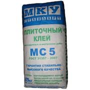 Плиточный клей МКУ Стандарт МС5 фото