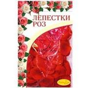 Лепестки роз RED 30гр фото