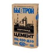 Цемент ЦЕМ I 52,5H 50кг (М500)