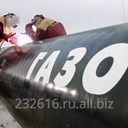 Депрессорно-диспергирующие присадки для газовых конденсатов фото