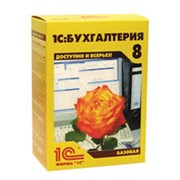 1С Бухгалтерия 8.2 для Казахстана Базовая версия фото