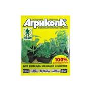 Подкормка для растений Агрикола 6 универсальная для рассады овощных культур фото
