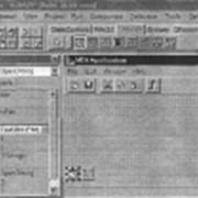Средства программные управление библиотеками и электронными документами фото