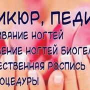 Листовки, Киевская область фото