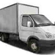 Доставка грузов по городу
