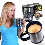 Кружка-мешалка Self Stirring Mug фото
