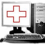 Установка программного обеспечения в диспетчерских пунктах заказчиков