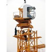 Демонтаж-монтаж башенных кранов, металлоконструкций фото