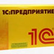 фото предложения ID 881520