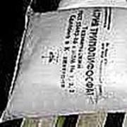 Триполифосфат натрия, ТПФ фото