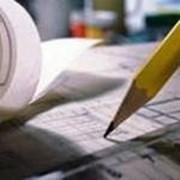 Разработка и регистрация технических условий и другой технической документации. фото