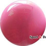 Мяч розовый,18см, вес 400 гр. фото
