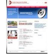Web-сайт фото